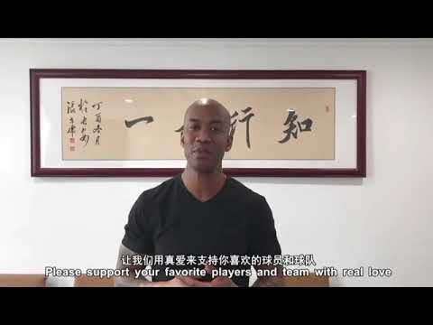 Stephon Marbury's message for World Intellectual Property Day